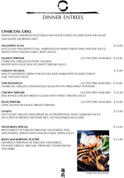 5.bizen dinner entrees. charcoal grill.7.2021.jpg