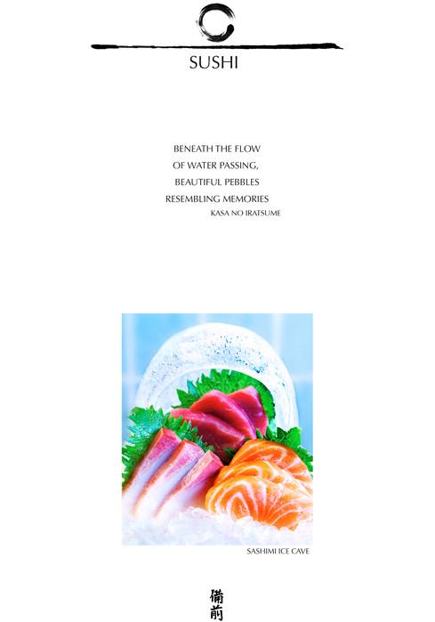 1.bizen sushi opening.7.2021.jpg