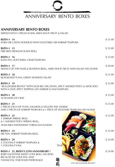 7.bizen lunch anni bento boxes.6.2021 copy.jpg