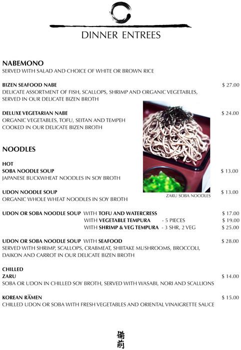 7.bizen dinner entrees.nabe+ noodles.7.2021.jpg