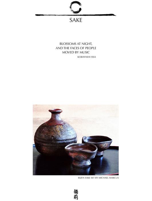 1.bizen sake opening .jpg