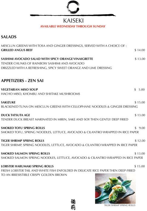 2F.bizen kaiseki specials salads + appetizers .7.2021.jpg