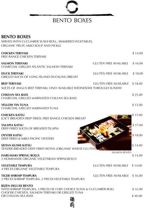 5.bizen lunch bento boxes.6.20121_.jpg