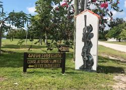 Entrance Drive to Consejo Shores Ltd. Office