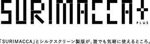 surimaccaplusロゴal.png