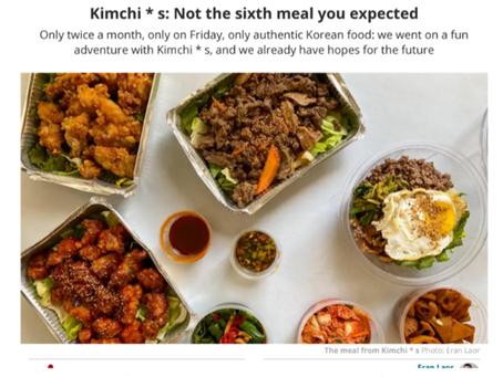 Kimchi*s on Newspaper, HaAretz!