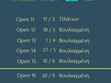 Open Attica 2018