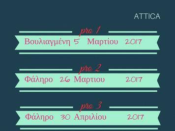 Pro Attica 4  Ακτή Βουλιαγμένης  2017