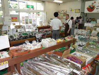 JAの農産物直売所について