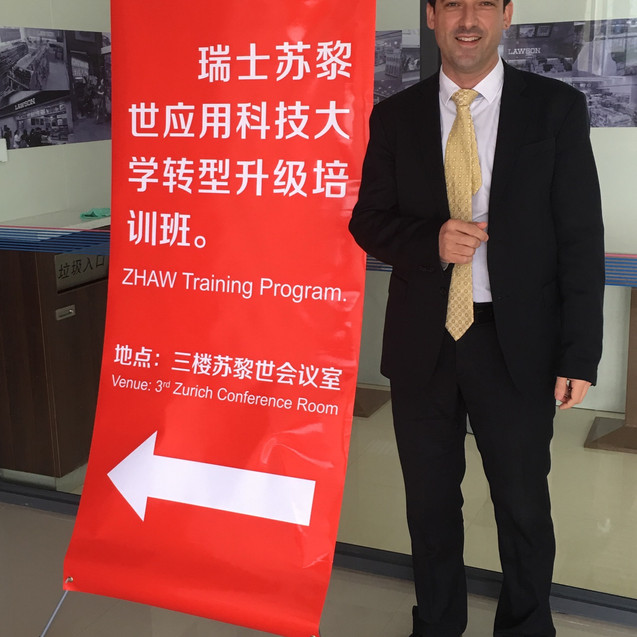 Sino Swiss Zhenjiang Ecological Industrial Park SSZEIP LOC Consulting Remo Daguati