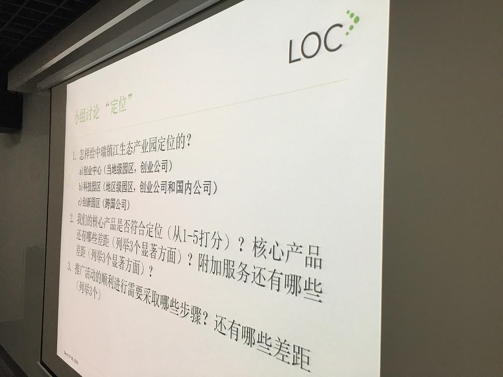 LOC Consulting berät auch Sonderwirtschaftszonen in China