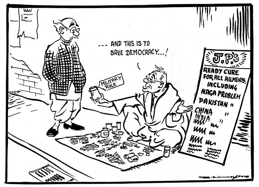 Cartoon-rk-laxman