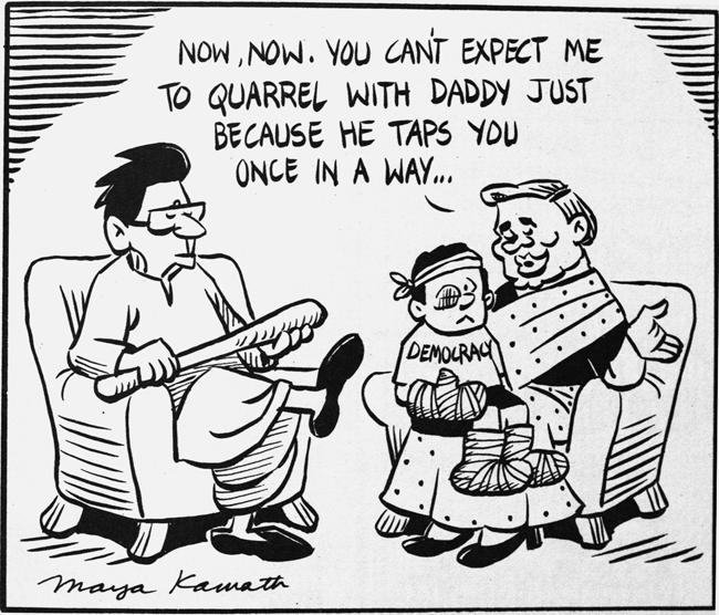 maya-kamnath-cartoon