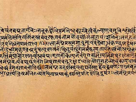A Brief Introduction to the Vedas