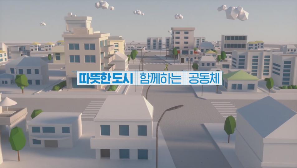 안성홍보 레퍼.mp4