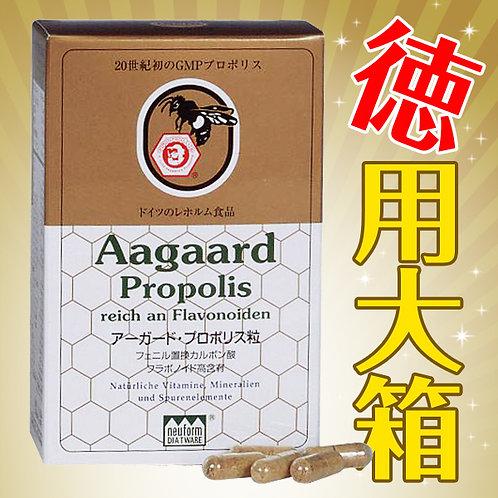 アーガードプロポリス 高品質プロポリスサプリメント 徳用大箱120粒