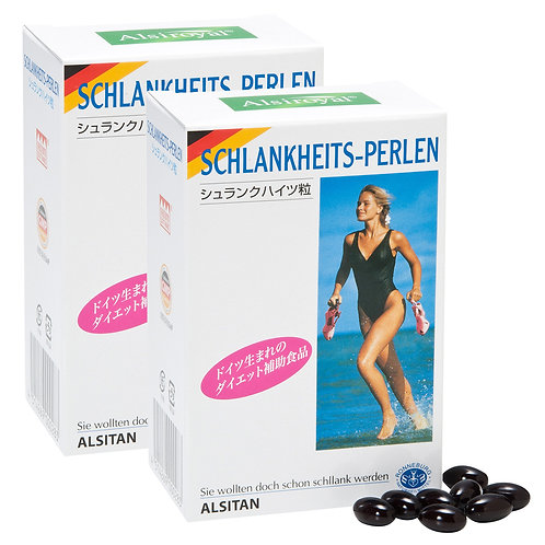 シュランクハイツ粒 2箱 150粒 ダイエットサプリメント