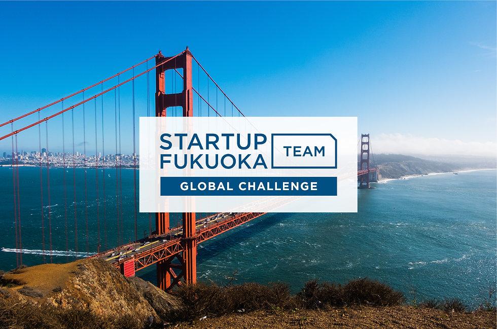 StartupFukuoka2020.jpg
