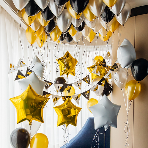 Shine Gold Birthday Balloon Set
