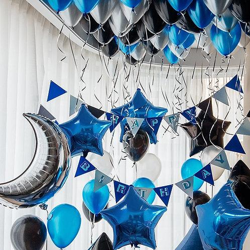 Starry Night Blue Birthday Balloon Set