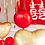 Thumbnail: Red Wedding Room Balloon Package
