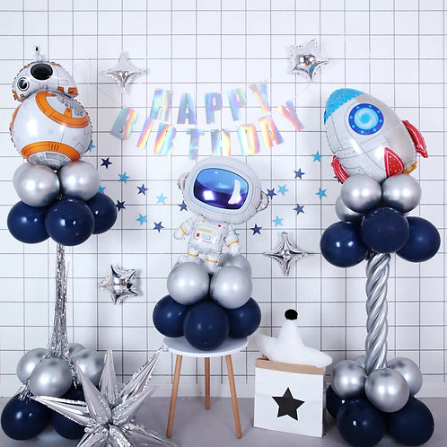 Astronaut Space Party Balloon Set