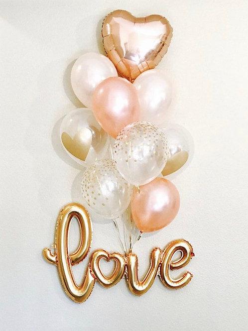 Rose Gold Love Set Bouquet