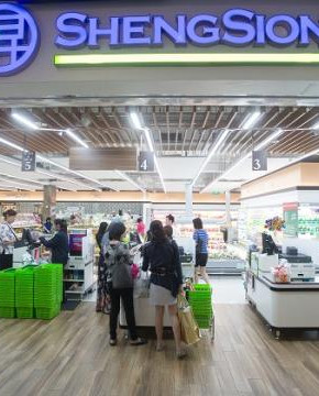 Sheng Siong grocery Singapore_5.jpg