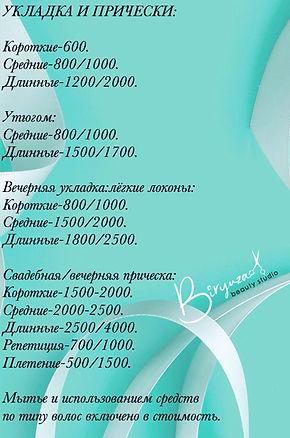 image-10-12-19-03-49.jpeg