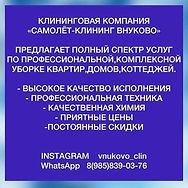 WhatsApp Image 2020-10-28 at 09.44.19.jp