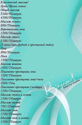 image-10-12-19-04-03-1.jpeg