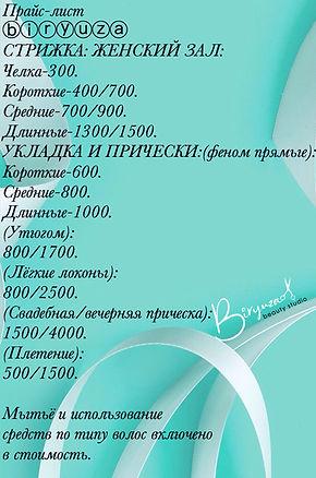 image-10-12-19-03-48.jpeg