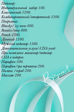 image-10-12-19-03-56.jpeg