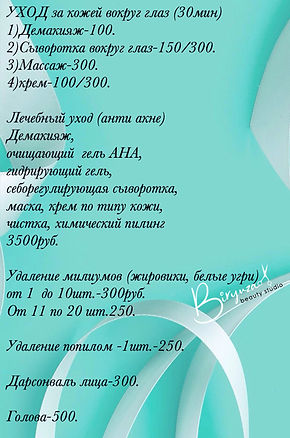 image-10-12-19-03-59.jpeg