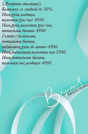 image-10-12-19-04-00-1.jpeg