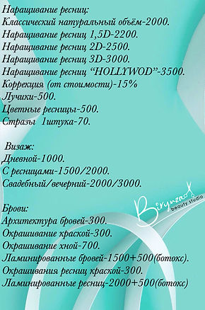image-10-12-19-03-56-1.jpeg