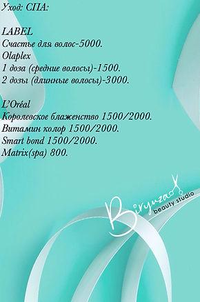 image-10-12-19-03-50.jpeg