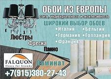 119743790_748388996002412_35419633725583