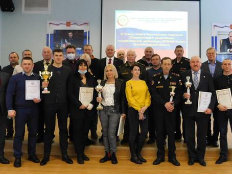 В региональном отделении ДОСААФ России Калининградской области подведены итоги за 2020 год