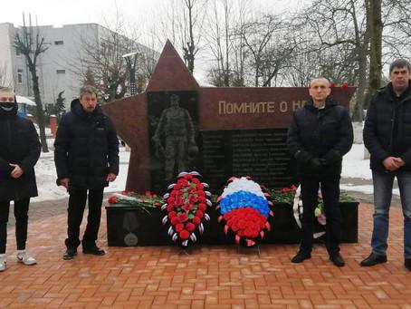 Возложение у памятника воинам-интернационалистам