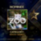 The Zoo - Docu-Series - Post.png