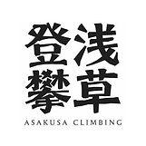 浅草クライミング Logo.jpg