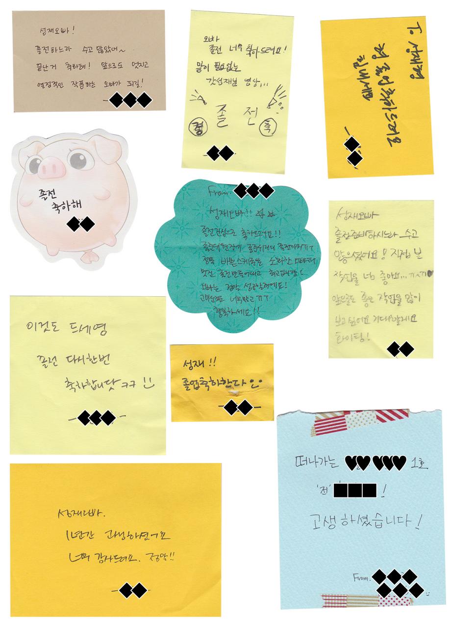부재중 메시지 (2016년 10월)