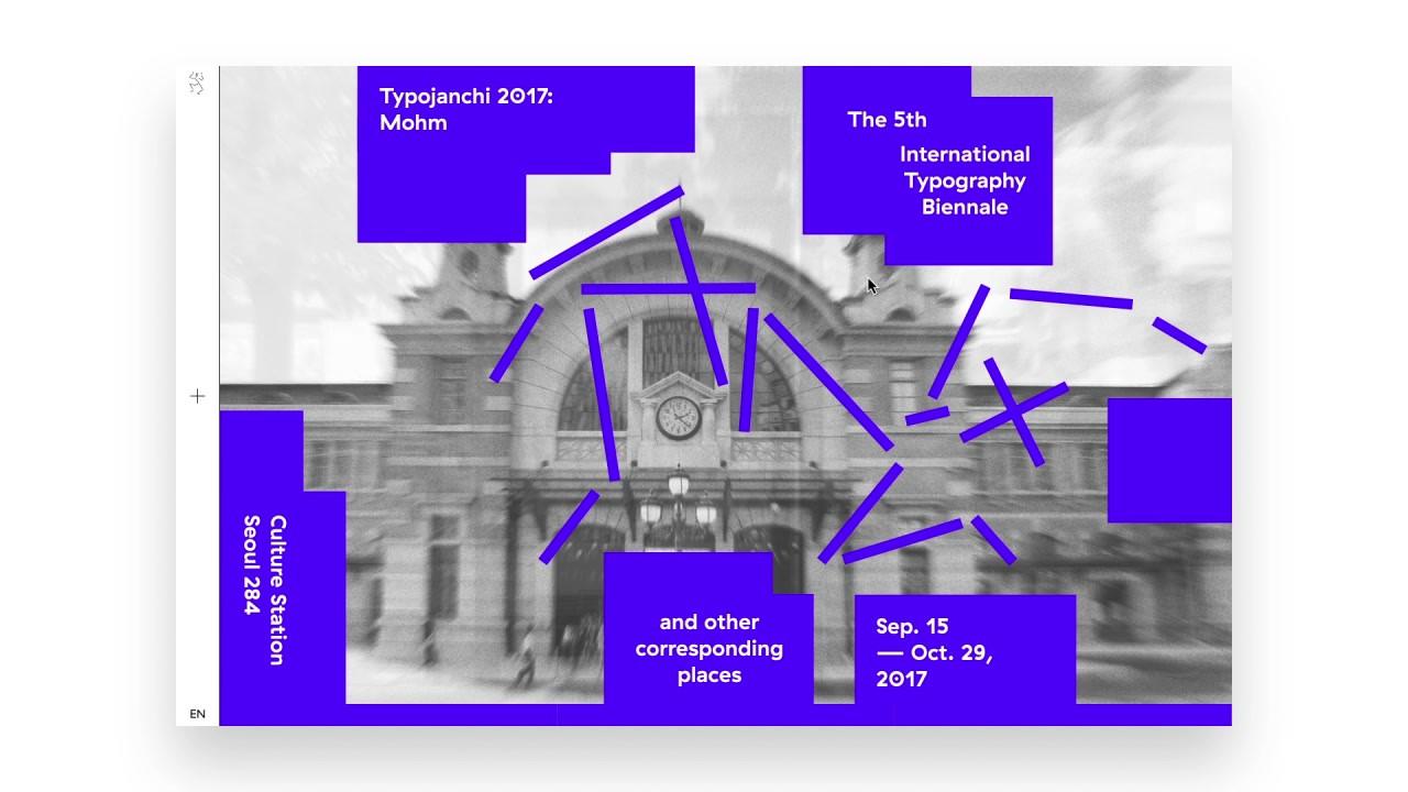 Typojanchi 2017 website interactive motion design Typojanchi 2017: International Typography Biennale September 15 - October 29, 2017 Culture Station Seoul 284  *Client : Typojanchi http://www.typojanchi.org  *Design : Ordinary People http://ordinarypeople.kr  *Develop: Rebel9 http://www.rebel9.co.kr  *Motion Design : Seong Jae Jeon http://www.jeonjayjeon.com