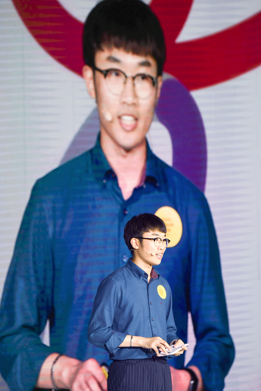 서울디자인위크 발랄한 악수 전성재