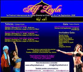 festival2008.jpg