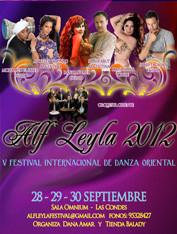 festival2012.jpg