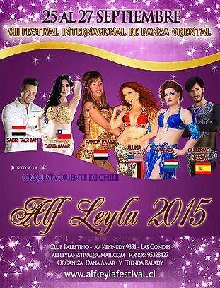 festival2015.jpg
