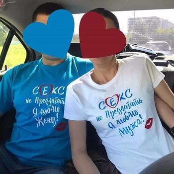 Принты на футболках 🤗 _#студиясок #стан