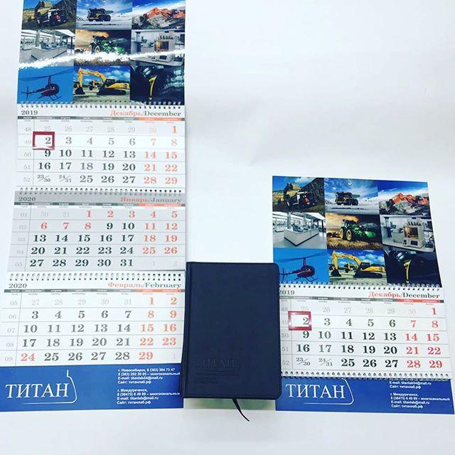 Календари 📆 и ежедневники самая распрос